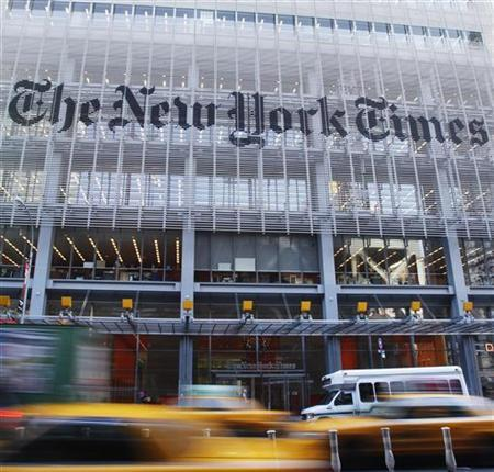 The facade of the New York Times building is seen in New York